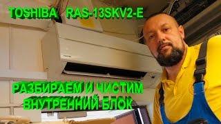 видео Консольные кондиционеры Toshiba