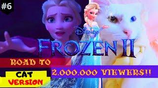 "Idina Menzel, AURORA - Into the Unknown  (""Frozen 2"") PARODY | Version My Cats"