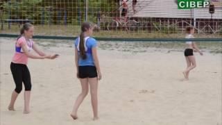 Чемпіонат області з пляжного волейболу
