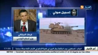 تعاون تونس مع الدول الشقيقة في محاربة الإرهاب هل يكون نهاية حلم الأفريكوم