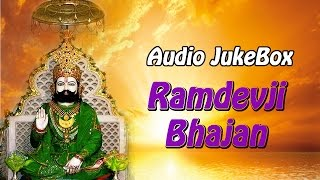 """Ramdevpir"" Bhajan 