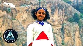 Amanuel Goitom - Gamey - New Eritrean Music 2018