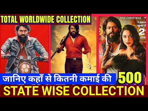 KGF TOTAL COLLECTION, KGF TOTAL STATE WISE COLLECTION,KGF DAYWISE COLLECTION,YASH,SRINIDHI,Box offic