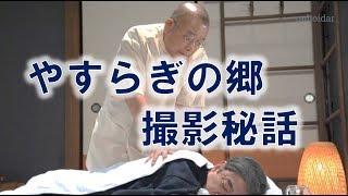 伝説の番組「すわるラジオ」の話も… 出演:石坂浩二、倉本聰、笑福亭鶴...