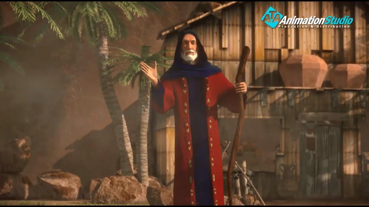 ماذا حدث عندما وصل يوسف الصديق الي مصر