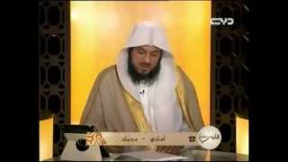 امرأة تطلب طلب غريب من الشيخ العريفي