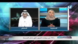 ساعة في الاقتصاد - إعادة هيكلة وزارة الداخلية تعزز من رفاهية المواطن