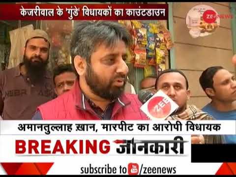 Delhi Chief Secretary attack case: FIR against AAP MLAs, police arrests Prakash Jarwal