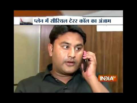 cyber crime, hoax calls, India TV, Anuj Agarwal, VOIP call