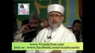 Dr Muhammad Tahir Ul Qadri( Hazrat Data Ganjj Bakhsh Ali Hajveri R H )By Visaal