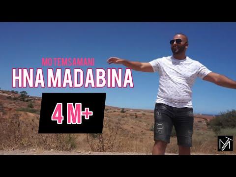 MO TEMSAMANI - HNA MADABINA | حنامدابينا (PROD. Fattah Amraoui)[Exclusive Music Video]