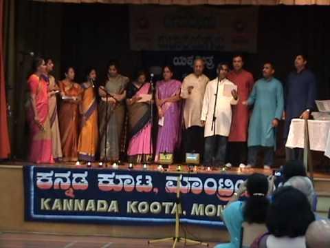 Group Song_Aidu Beralu Koodi Ondu Mushtiyu_KKM Deepavali 2009