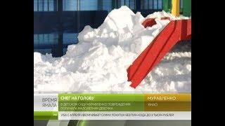 В Муравленко на воспитанницу детсада упал снег с крыши