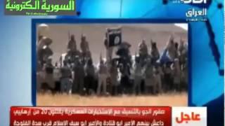 داعش تقرر تصحيح القرآن وكتابته من جديد و حذف الايات التي يرونها محرفة
