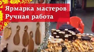 Ярмарка Мастеров - ручная работа, handmade | Город мастеров - поделки из древесины своими руками