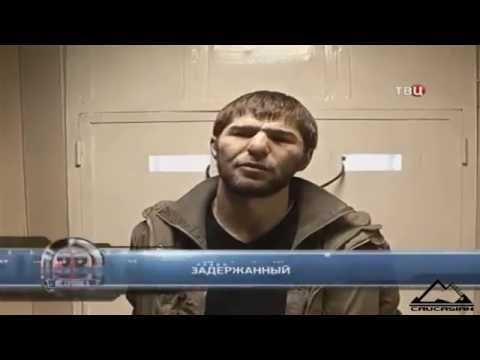 Задержанные чеченцы в