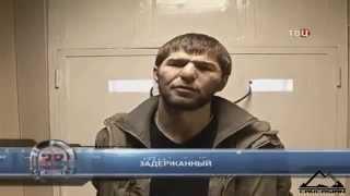 Скачать Задержанные чеченцы в Москве