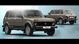 видео Lada 4x4 5 Дв Отзывы