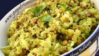 Video Aratikaya Podi Koora - Roasted Raw Banana Curry- Andhra Telangana Rayalseema Costa Telugu Recipes download MP3, 3GP, MP4, WEBM, AVI, FLV Juni 2018