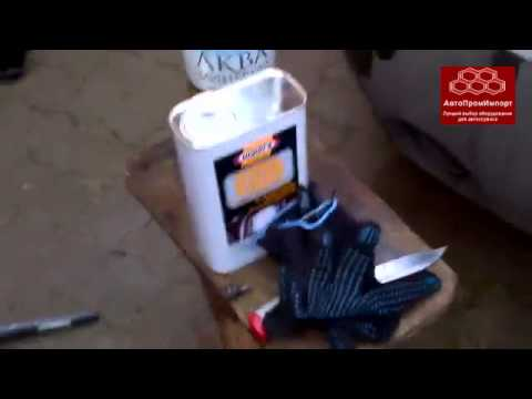 Чистка инжектора с помощью wynns injection system purge - YouTube