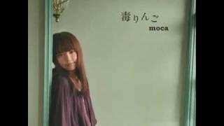 moca (土山久美子) 1st Albam 「毒りんご」曲名:飛べない空http://mocaron.web.fc2.com/ 京都のラジオでも紹介されました.