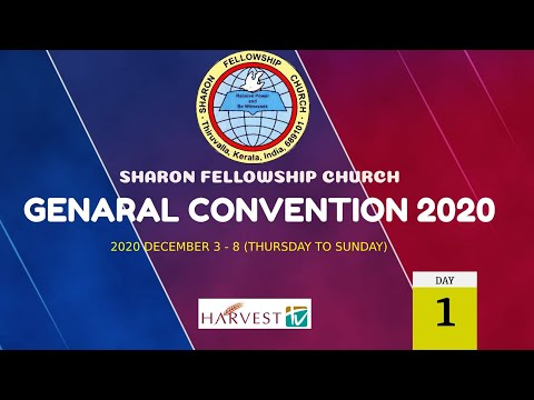 Sharon Fellowship General Convention 2020 Day 1 Evening