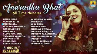 Anuradha Bhat All Time Melodies | Super Hit Songs Of Anuradha Bhat
