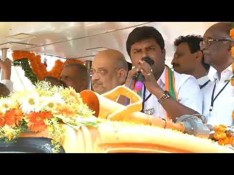 Shri Amit Shah's roadshow in Bhadravathi, Shimoga, Karnataka : 20.04.2019