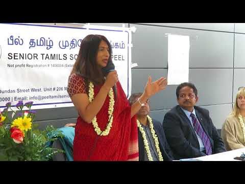 Peel Senior Tamils new office opening- Sep 30, 2017, Mississauga.