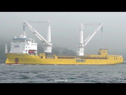 HAPPY STAR - BIGLIFT SHIPPING heavy lift ship
