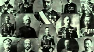 видео Русско-японская война 1904-1905 гг кратко