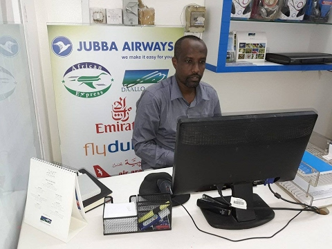 Burhan Cargo And Travel Service - Dubai UAE