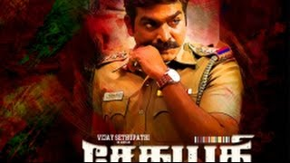 Sethupathi Viewers Review