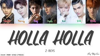 Z-Boys - Holla Holla Color Coded English /가사