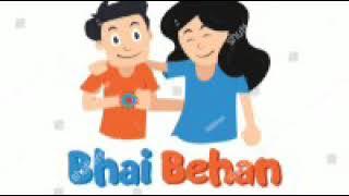 Meri pyari behna | sister love song | shahid shahid