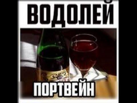спиртной напиток по гороскопу