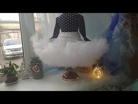 Пышная юбка снежинки своими руками