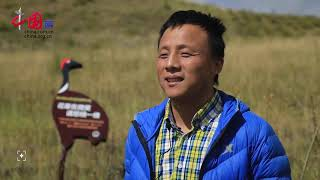 The life-giving Yellow River holds a special place in the heart of Chinese people