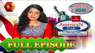 Ann Hosting American Cafe 13/03/17 Full Episode