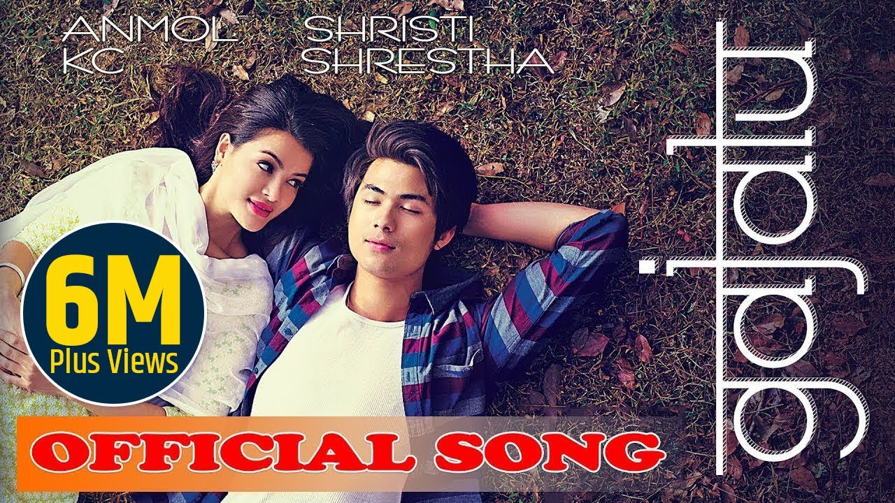 New Nepali Hits Filmy Song Audio Jukebox | Ambika Music ...