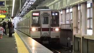 ヨーロッパの列車種別 - Train c...