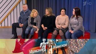 Мужское / Женское - Помогите, сегодня меня не станет. Выпуск от 06.02.2018