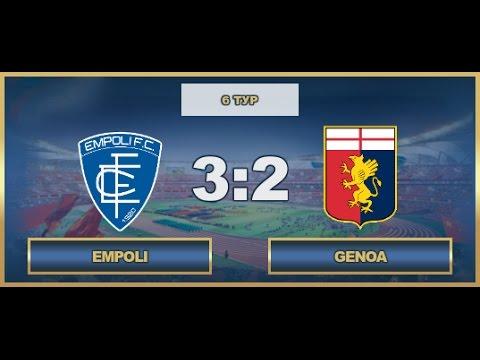 AFL17. Italian. Serie B. Day 6. Empoli-Genoa