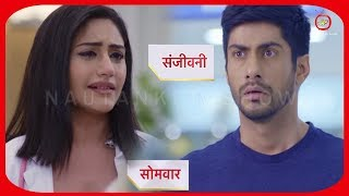 Sanjivani - Ishani meets with an accident | 19th October 2019 | Serial Latest Update News