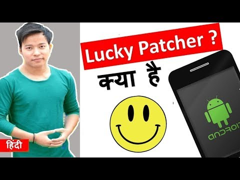 What is Lucky Patcher ? Lucky Patcher Legal or Illegal   Advantage disadvantage kya hai ?