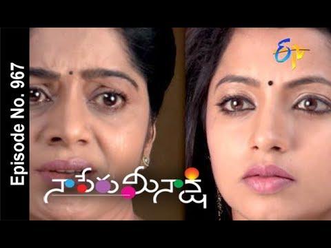 Naa Peru Meenakshi | 26th February  2018  | Full Episode No 967| ETV Telugu