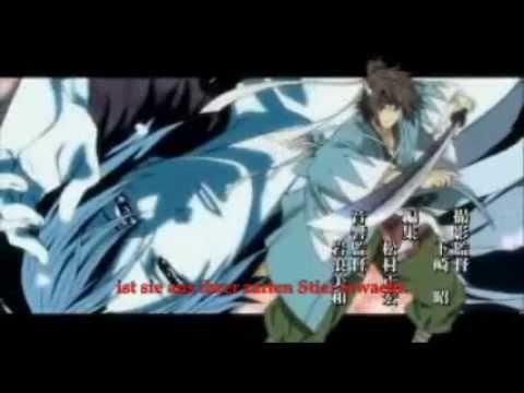 Hakuouki Shinsengumi Kitan Op