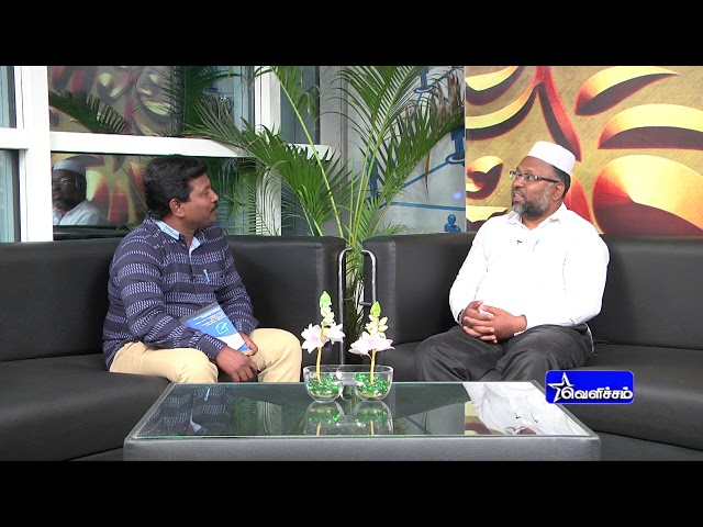 அறம் பேசு - Sheikh Mohamed Dhehlan Baqavi Exclusive Interview 2018