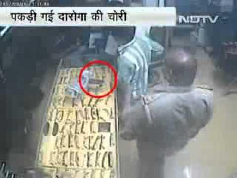 CCTV-footage