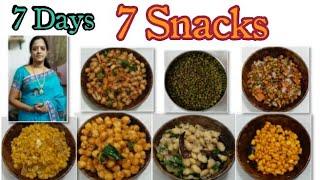 அப்பாடா இனி ஸ்நாக்ஸ் பிரச்சனையும் இல்லை/7 days 7 snacks/Snacks recipe/Healthy snacks/Homemade snacks